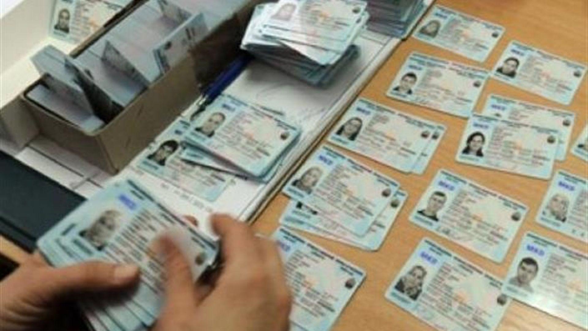 Българите в чужбина могат да подават заявления за лични документи без електронен подпис