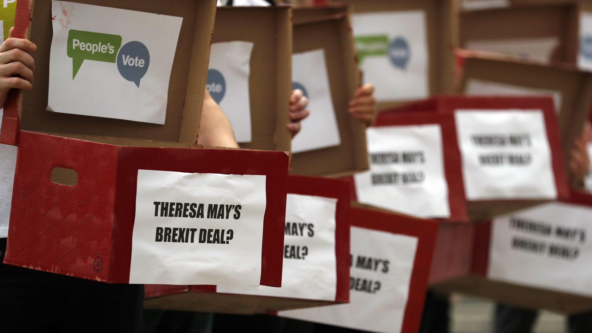 Стотина европейски депутати изявиха готовност да подкрепят евентуална молба на