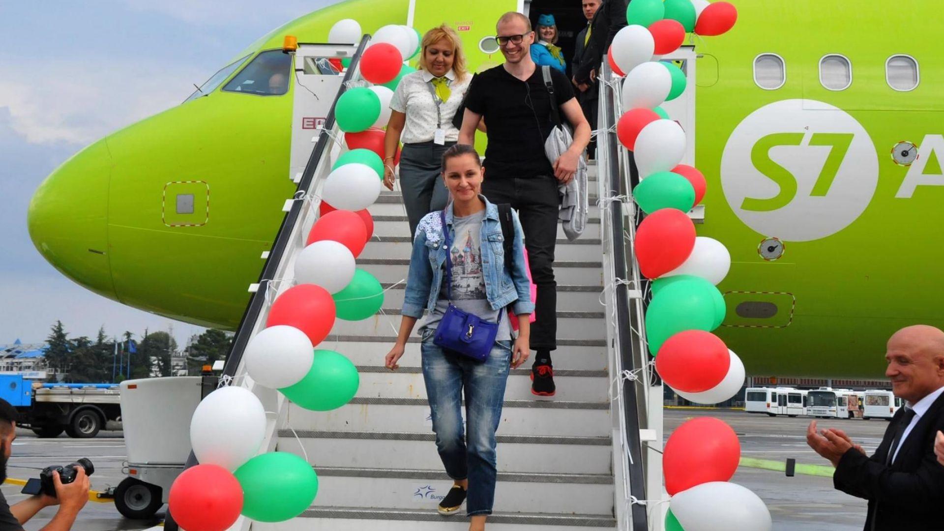България е най-евтината дестинация в Европа за германските туристи