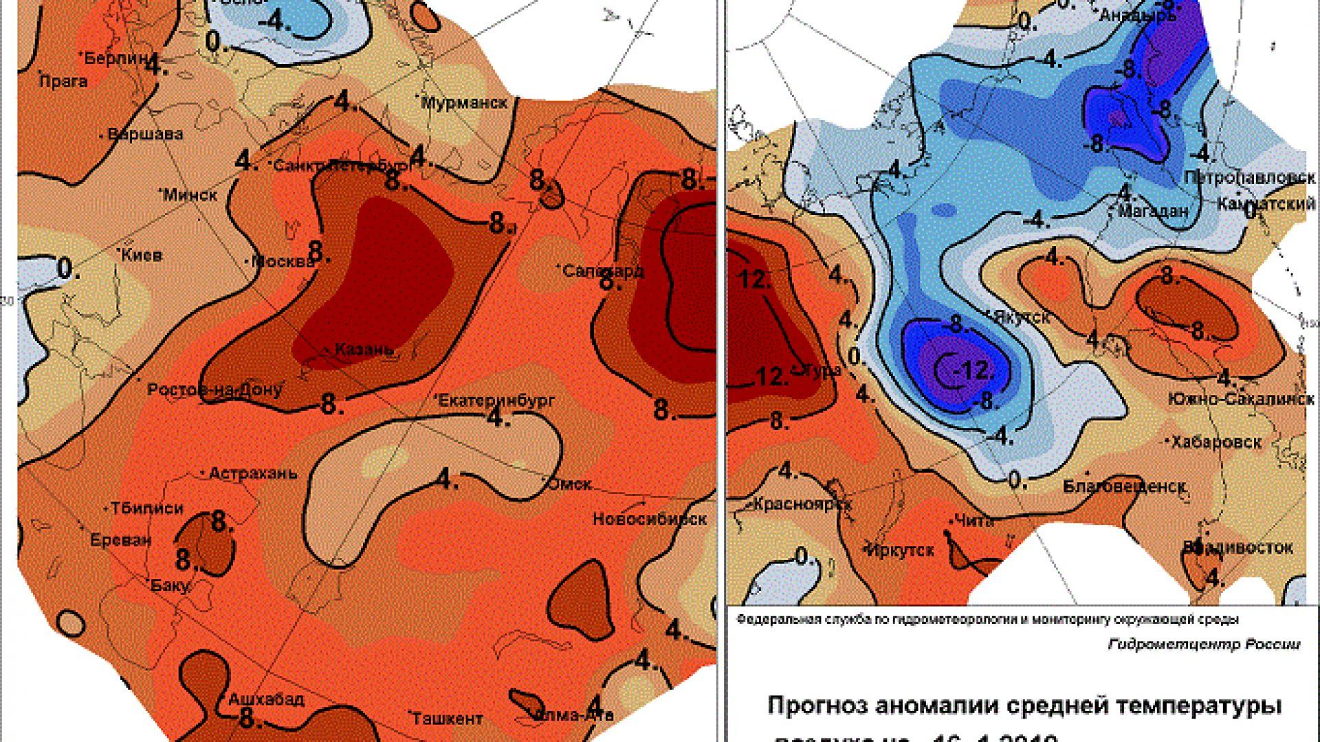 Удар в сърцето на зимата: Сибир е атакуван от мощна топла вълна