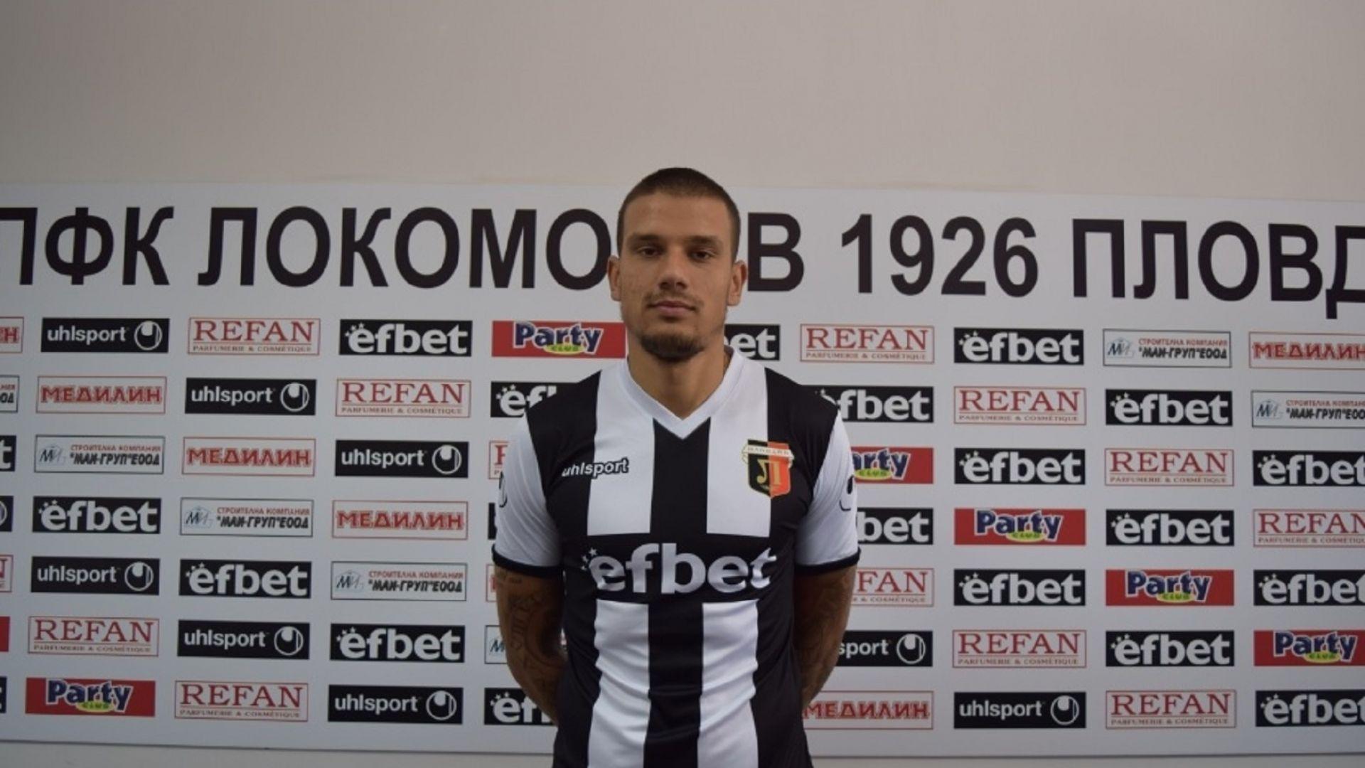 Балкански гранд си хареса българин