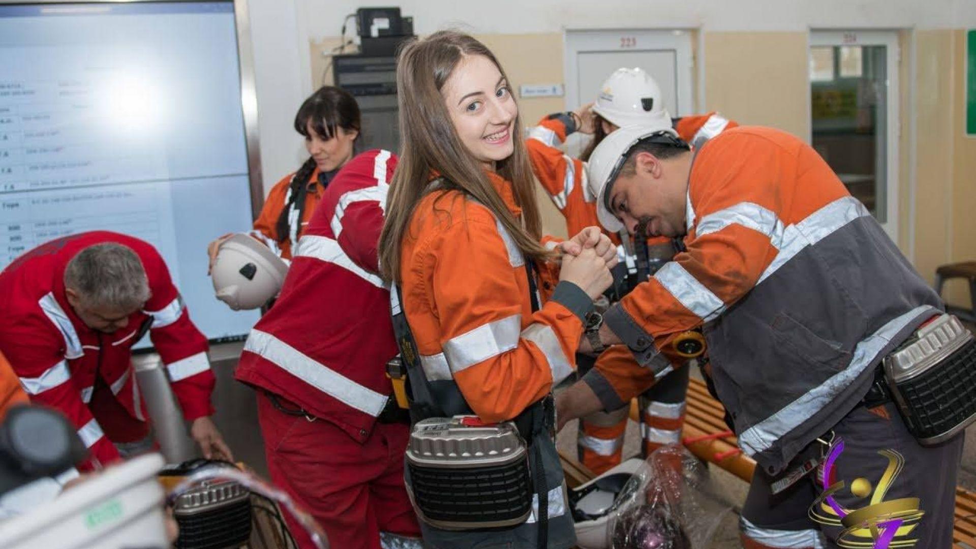 "Златните момичета на България посетиха златните момчета на рудник ""Челопеч"""