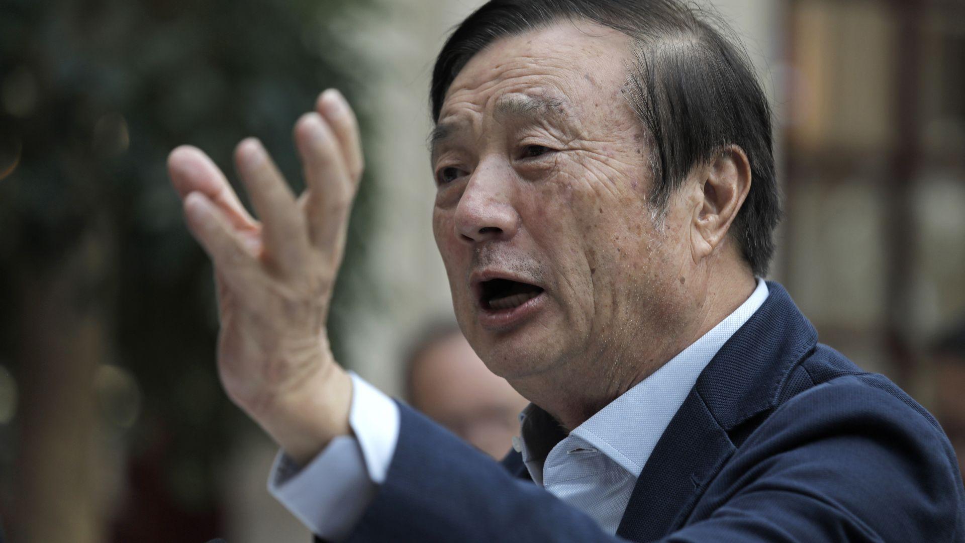 Основателят на Huawei: Те задържаха моята дъщеря