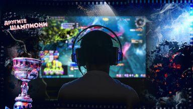 изДИРени истории: Игри за милиони