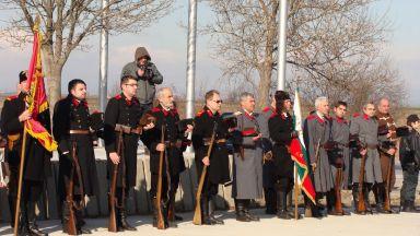 Пловдив чества важна дата за града