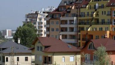 Експерт: Ипотеките ще поскъпнат с между 20 и 40 лева месечно