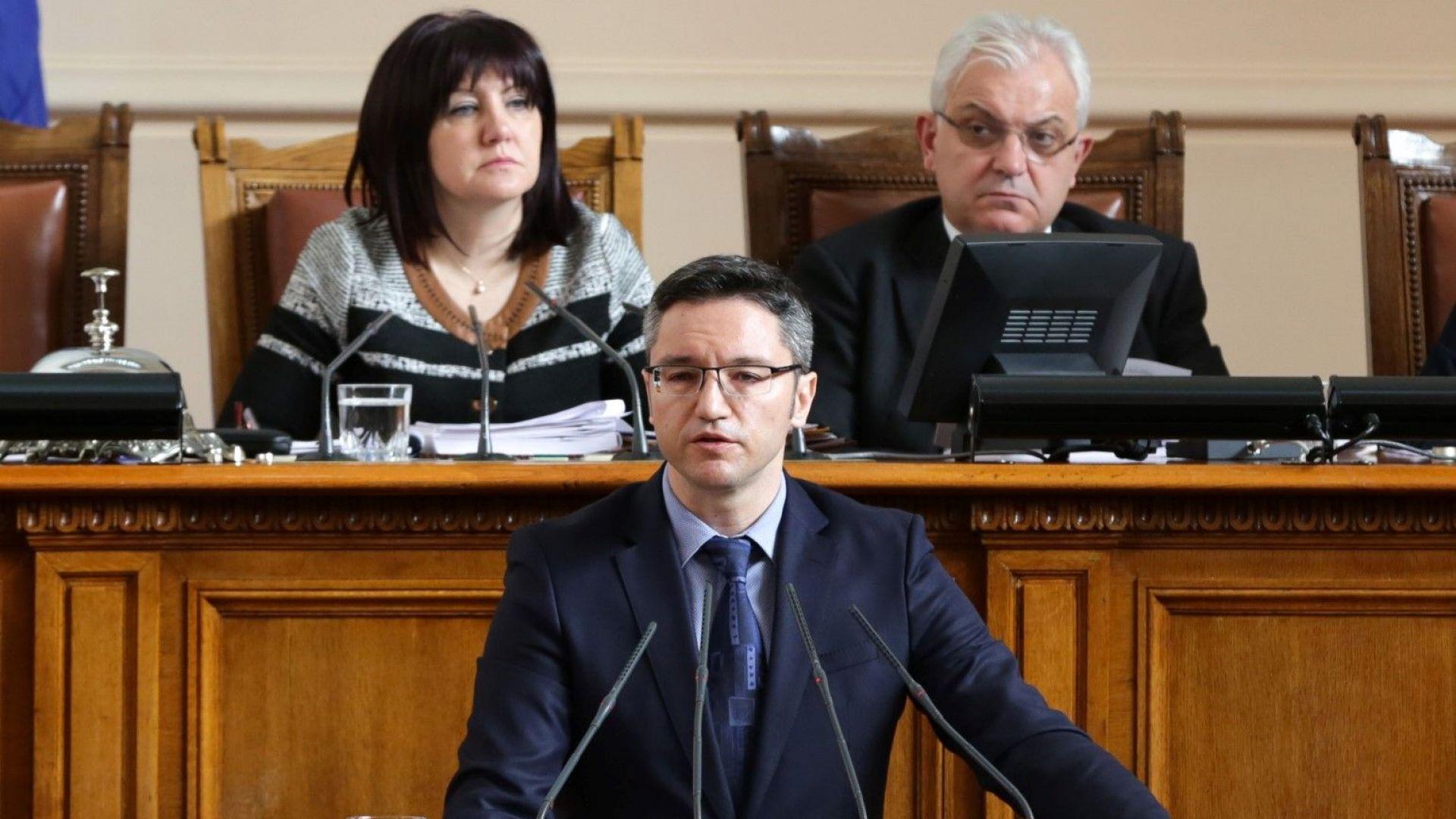 Кристиян Вигенин, депутат от БСП
