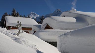Как изглеждат 205 сантиметра сняг? (снимки)