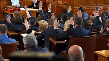 Парламентът отхвърли 12-ото президентско вето