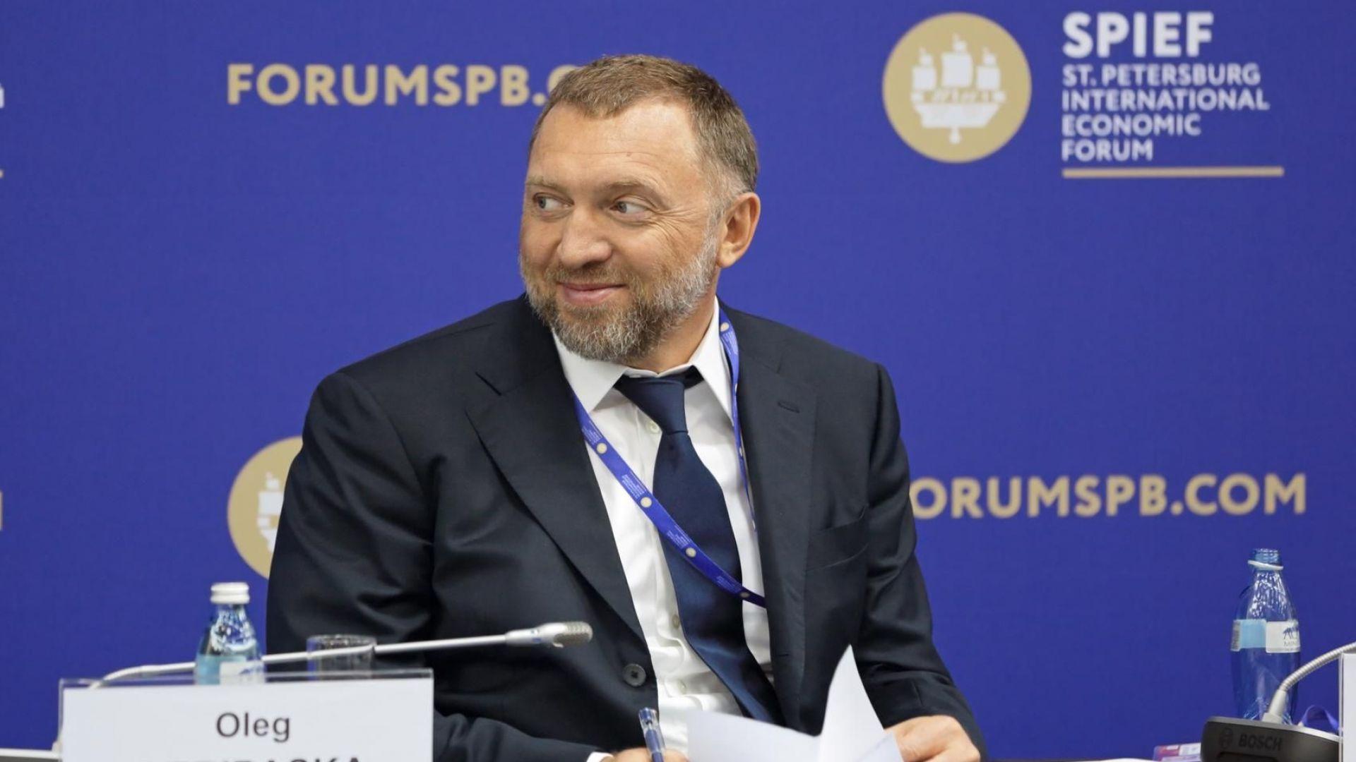 Акциите на Русал скочиха, след като САЩ обявиха снемане на санкциите