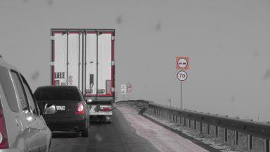 Обстановката по пътищата