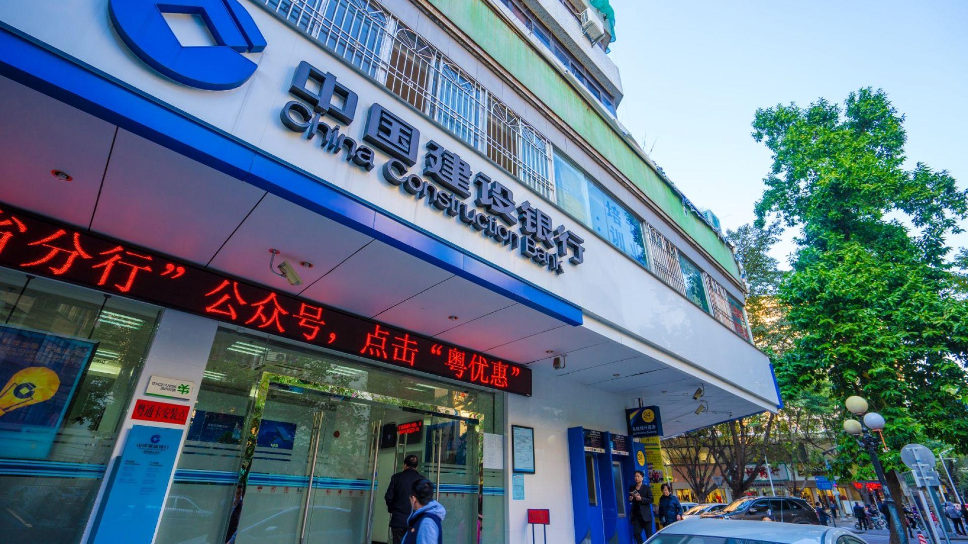 Финансово цунами предизвика Централната банка на Китай