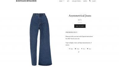 Асиметричните дънки стават хит в интернет