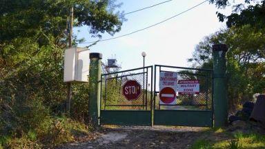 БСП до прокуратурата: Частни невъоръжени охранители пазят взривни вещества в поделения