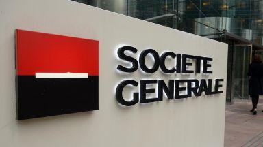 Societe Generale съобщи за намаляване на приходите си