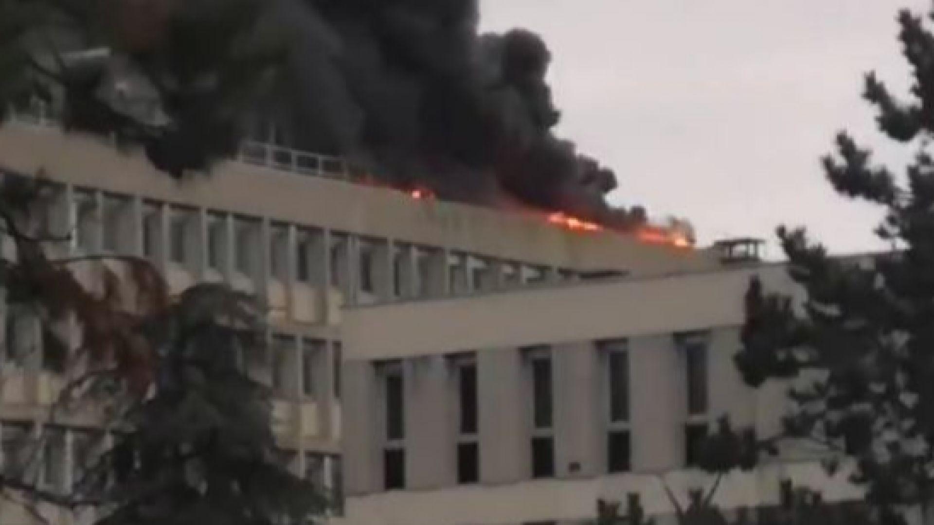 Експлозия в университета в Лион, Франция. Вероятната причина за инцидента