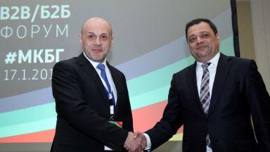 Дончев: Нужен е 50% ръст при стокообмена България - Македония