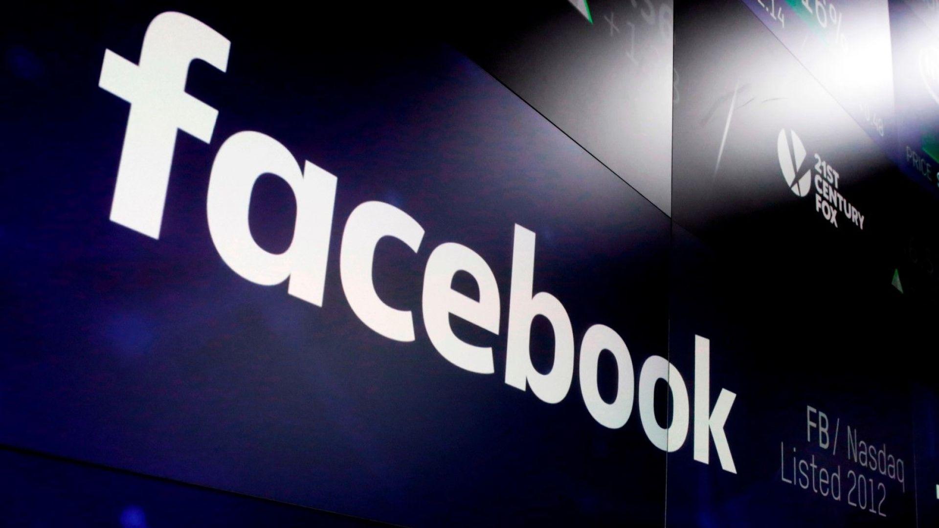 Фейсбук обяви нови средства за борба с намесата в евроизборите