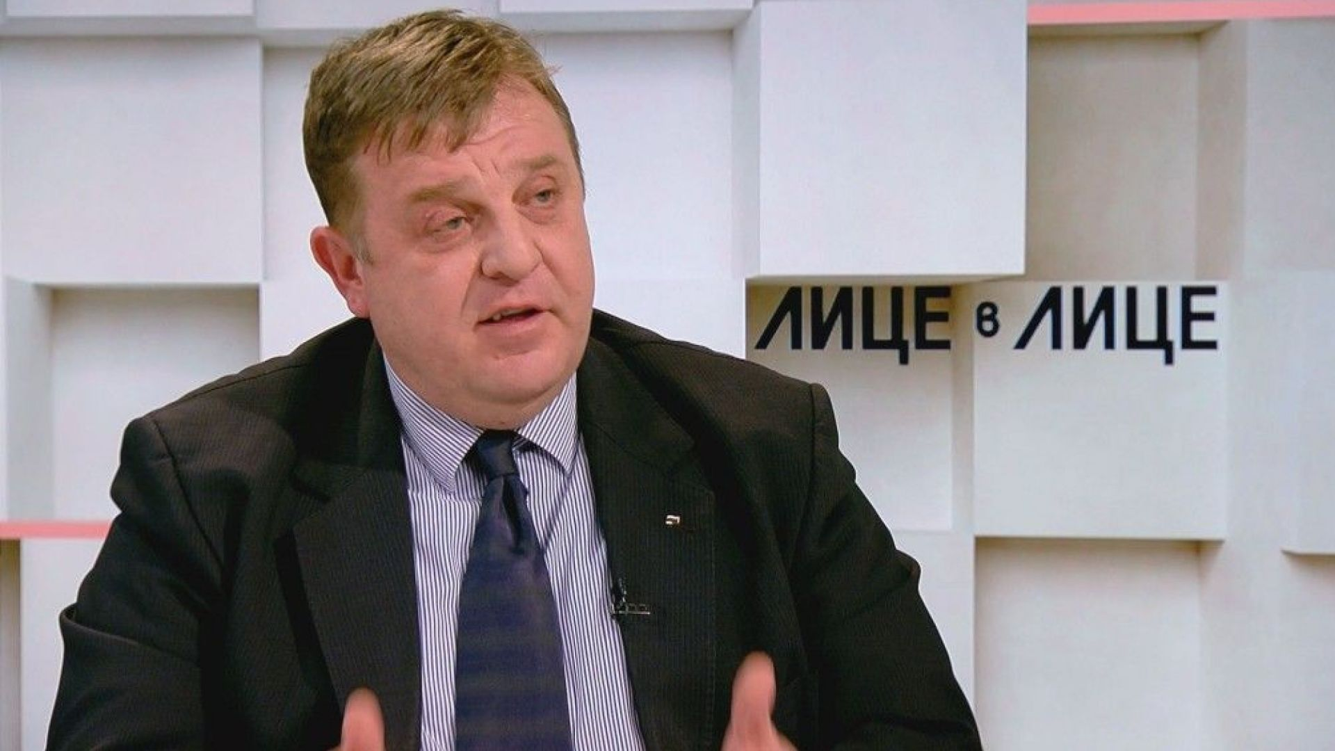 Красимир Каракачанов: Когато видях пребития военен, полудях