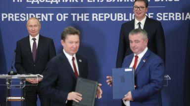 """Газпром започва изграждането на """"Турски поток"""" през Сърбия"""