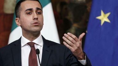 Италия въведе минимален гарантиран доход от 780 евро