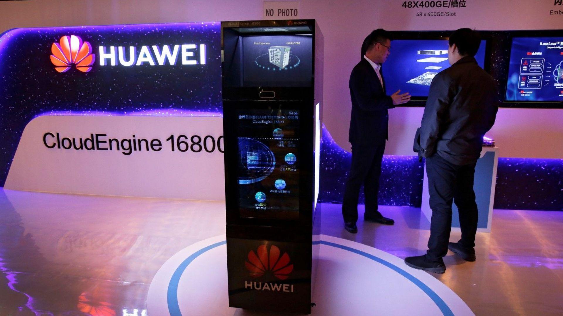 САЩ официално обвиниха Huawei за финансови измами