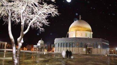 Бразилия откри икономическо представителство в Ерусалим