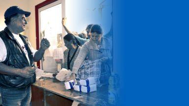 Да бъдат ли спирани социалните помощи за семейства, чиито деца не ходят на училище?