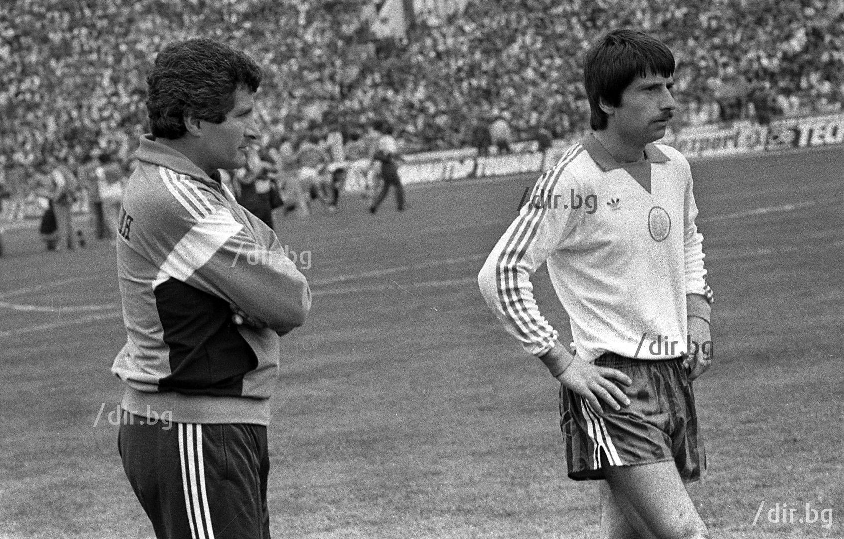 България - Югославия 2:1, 1985 г.