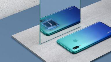 Huawei представи новия P Smart 2019 на специално събитие в София