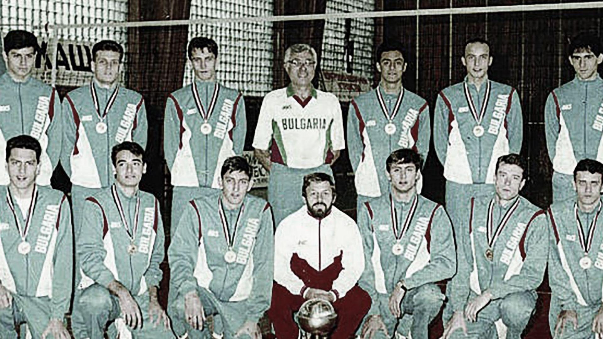 Почина легендарен треньор, извел България до световната титла