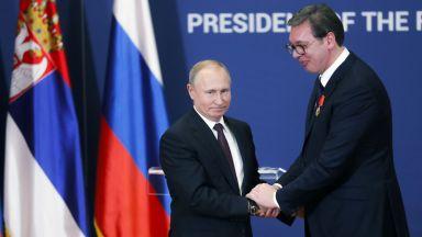 Путин и Вучич договориха мащабни руски инвестиции в Сърбия