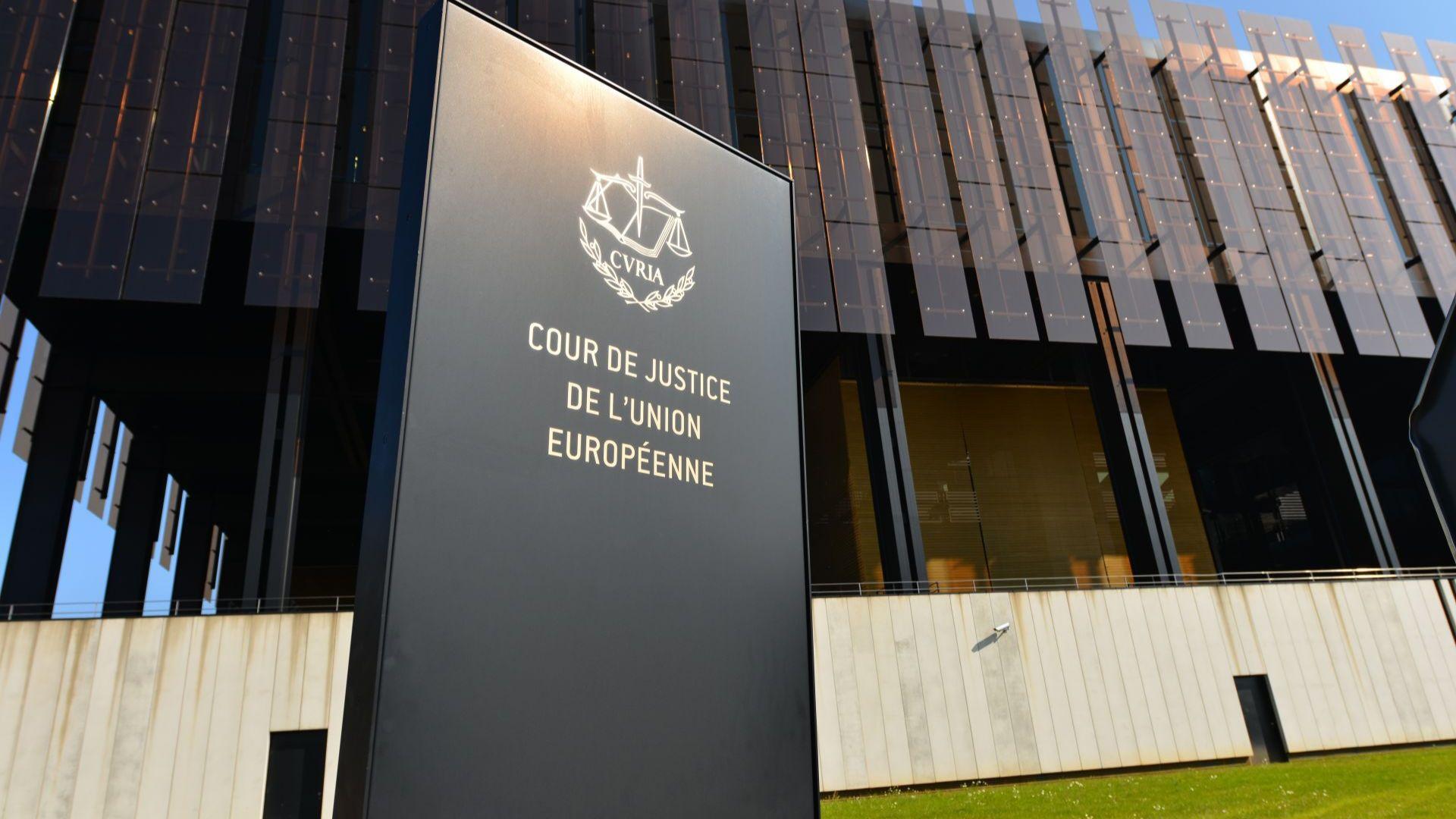Край на международните арбитражи в ЕС