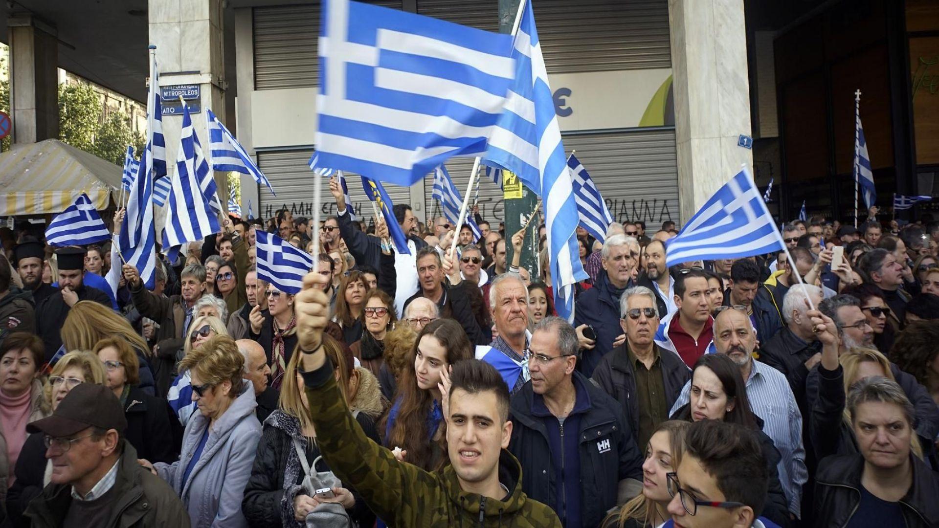 ЕК: Гърция отново тръгва в грешна посока