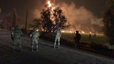 Десетки убити и ранени при взрив на нефтопровод в Мексико