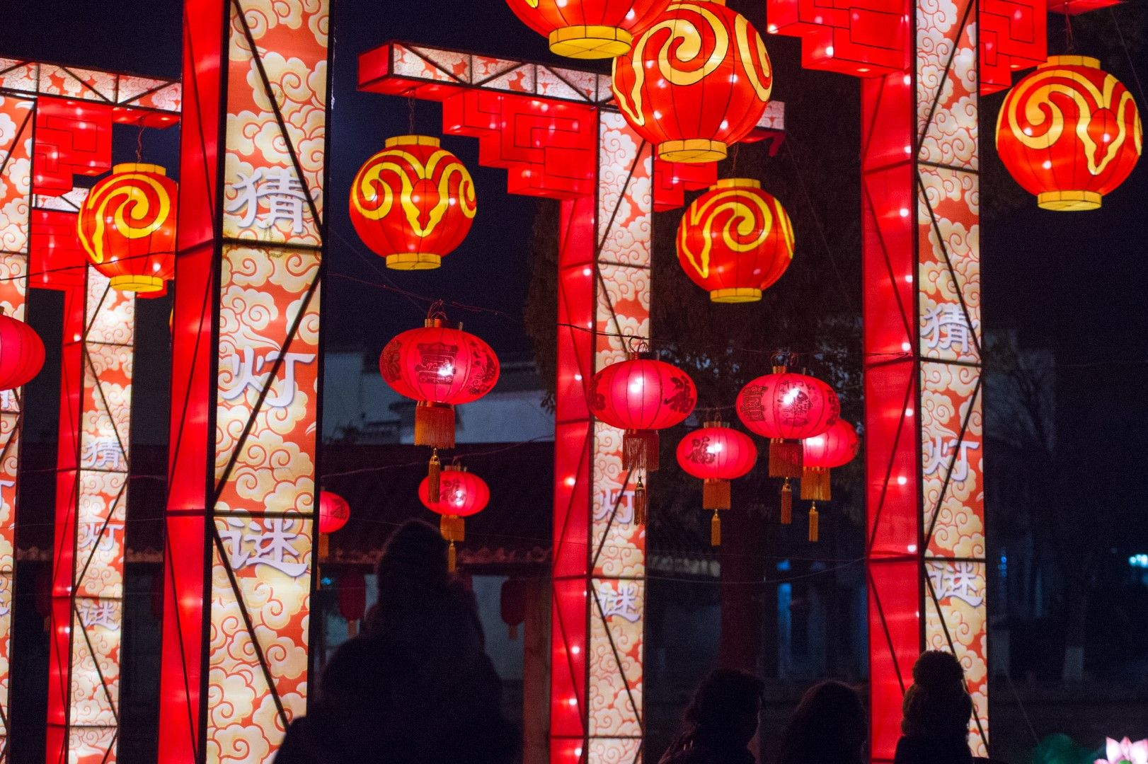 Фестивалът на фенерите се провежда на 15-ия ден от първия лунен месец