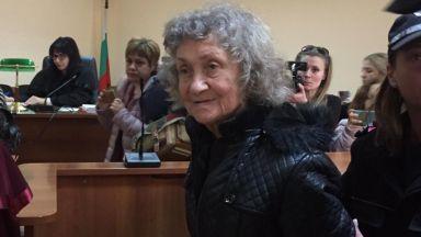 Баба Веска, която удуши съпруга си в банята, застава пред съда