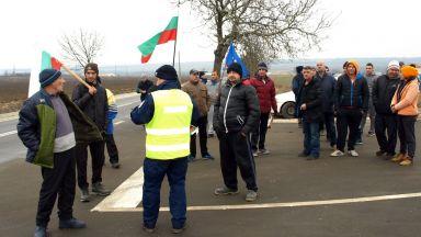 Два шуменски квартала протестираха срещу винетките