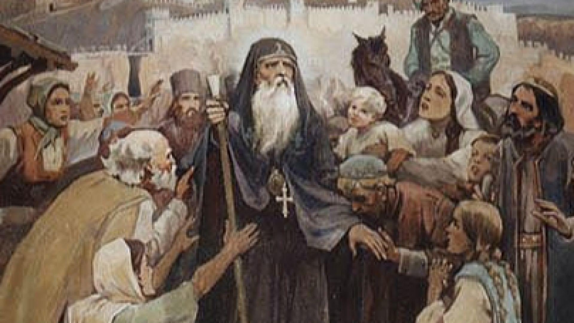 Българската православна църква почита днес паметта на Св. Евтимий -