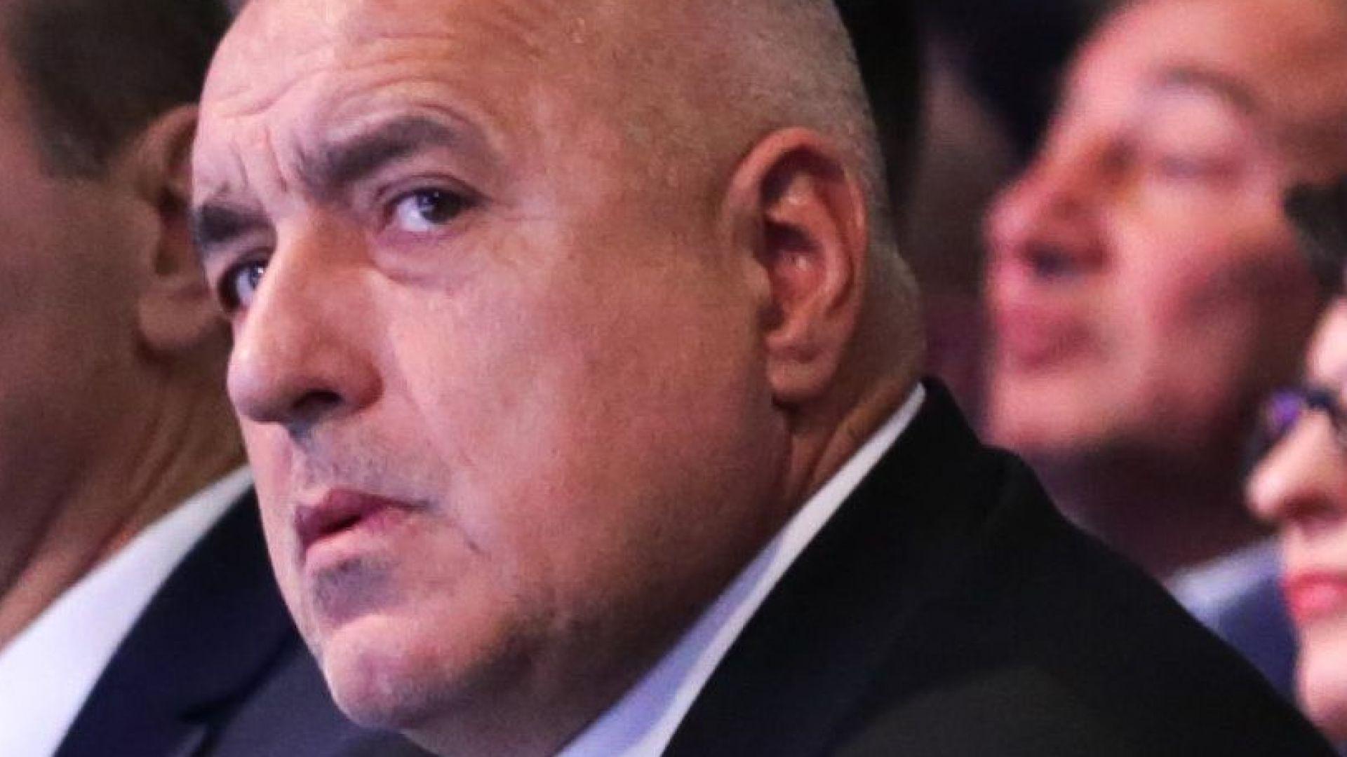 Лидерът на ГЕРБ Бойко Борисов направи силно критично изказване към