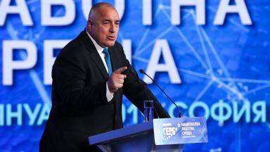 Борисов отправи остри критики към съпартийците и кметовете си