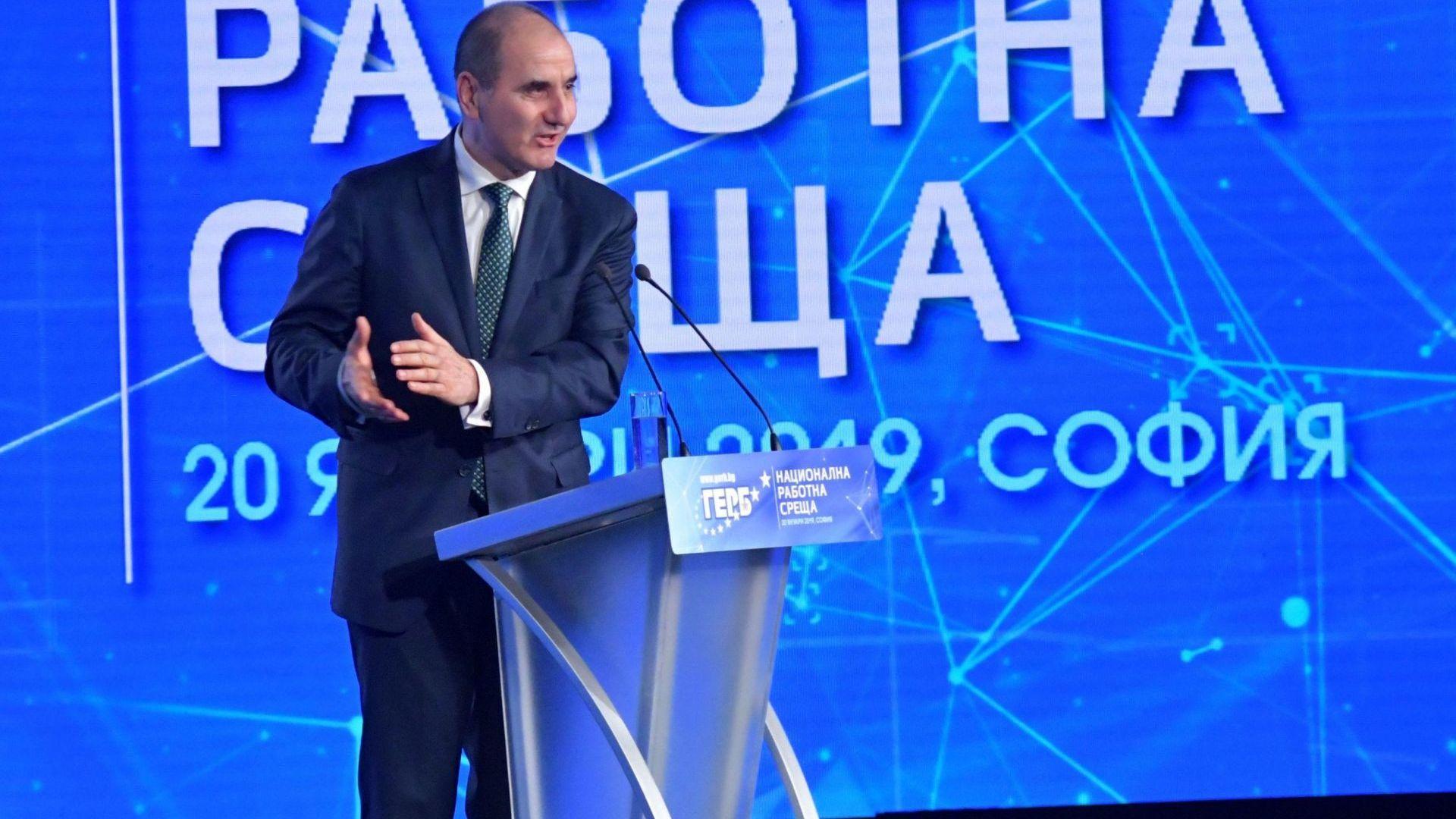 Снимка: Цветан Цветанов: Имаме потенциал да спечелим 7 места за евродепутати
