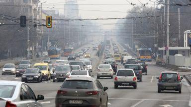 Не си правете срещи на оживени кръстовища в София