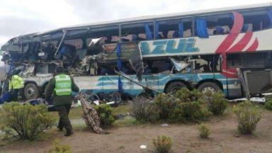 Автобус с аржентински отбор падна в пропаст, поне 13 са загинали