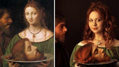 Вижте известни картини в нова интерпретация
