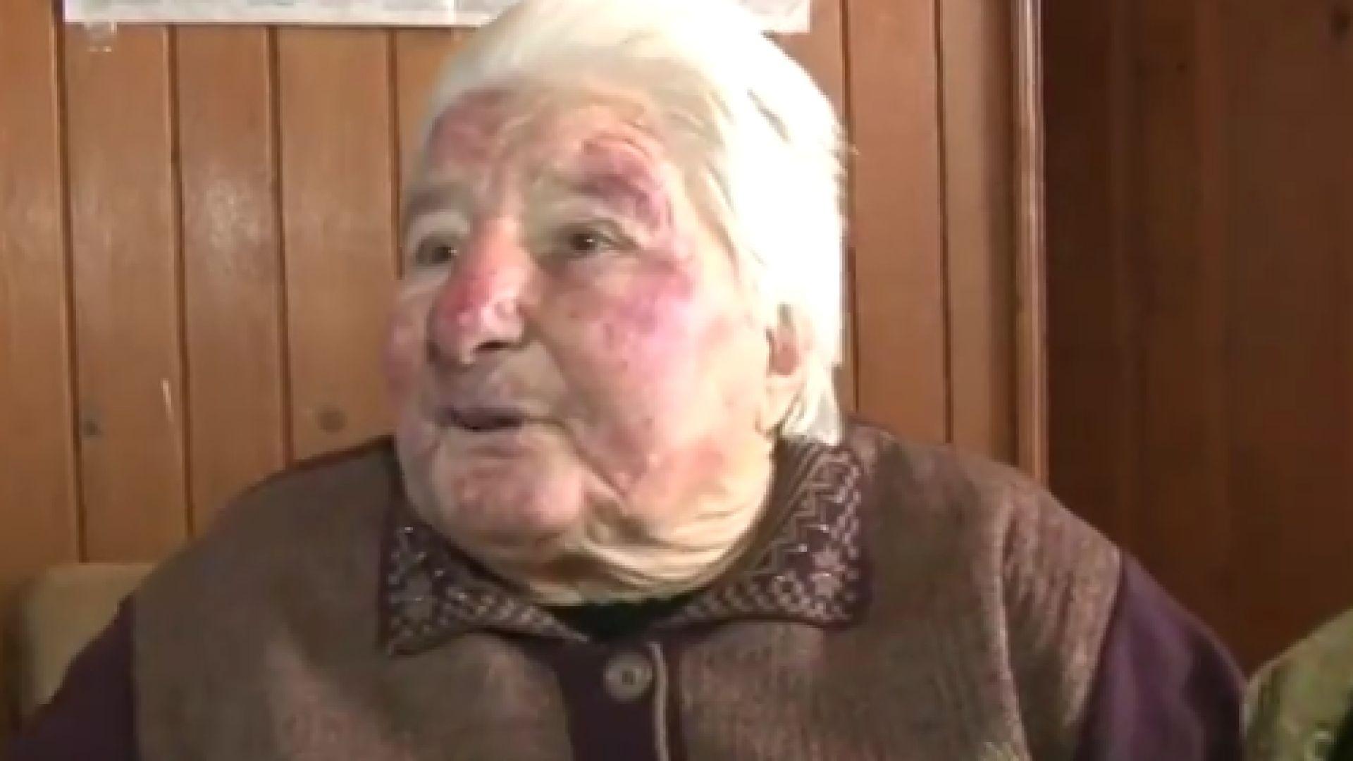 83-годишна жена от Гурково е била бита и душена от