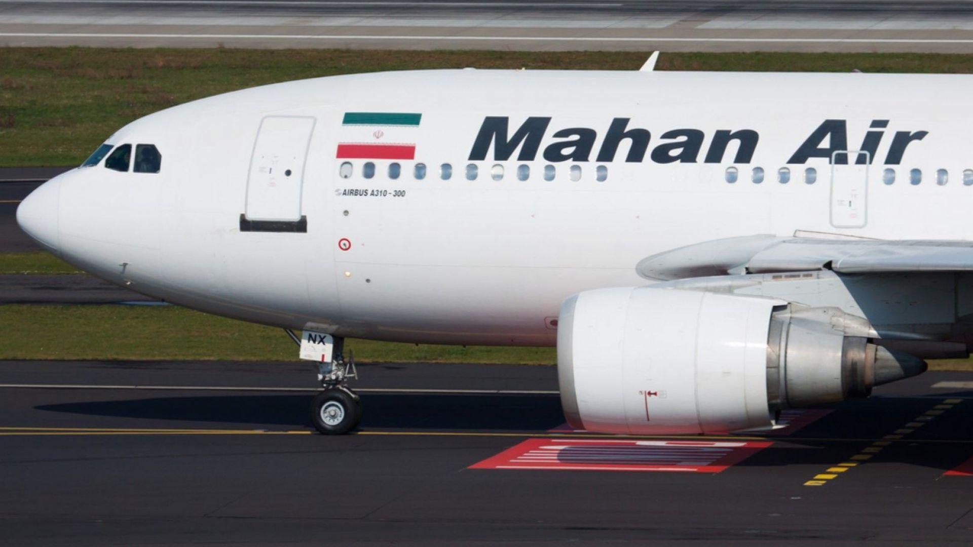Германия анулира лиценза на иранската авиокомпания