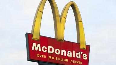 В Китай обвиняват Макдоналдс за подкрепа към Тайван