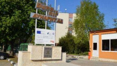 """ВАС отмени решението на КЗК фирмата ЕМКО на Емилиян Гебрев да придобие """"Дунарит"""""""