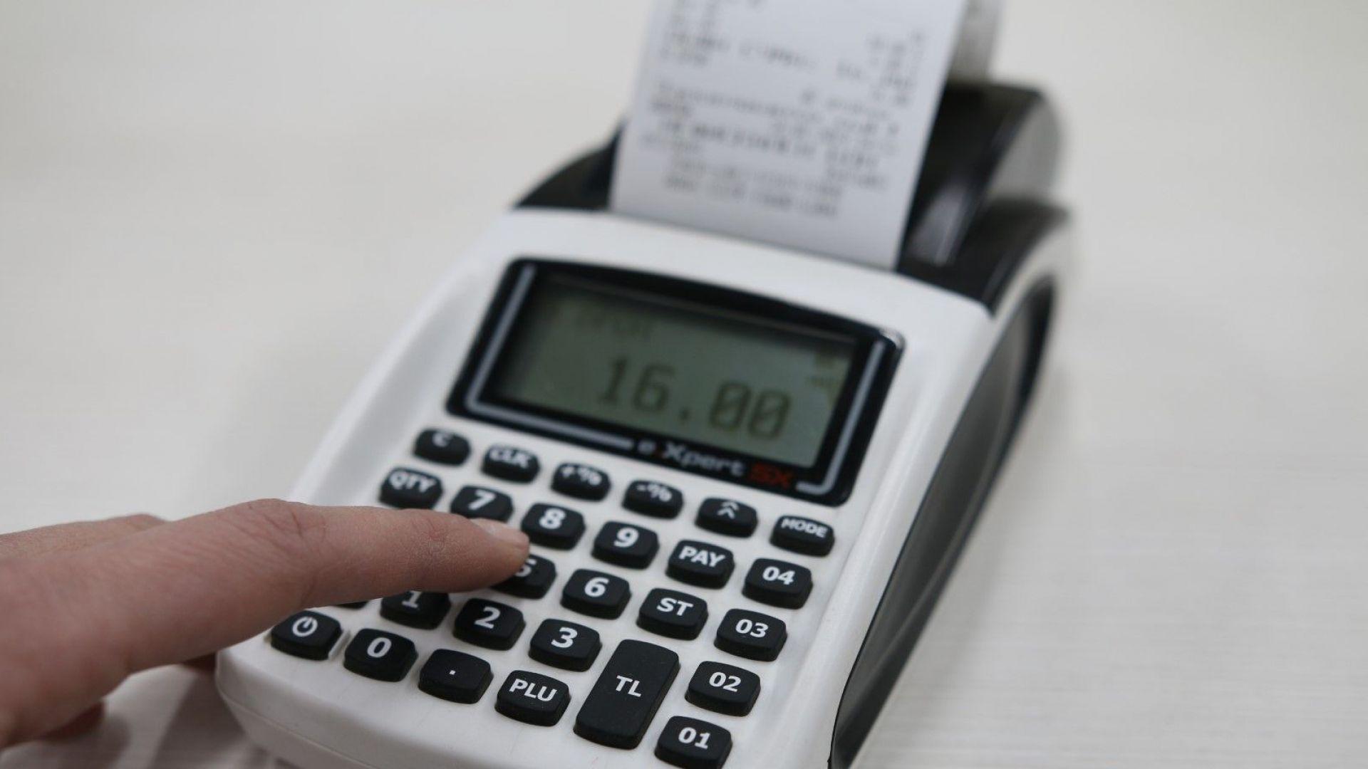 Софуерният бизнес: Процедурата за обновяване на касовите апарати е сгрешена